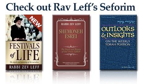 Rav Leff's Seforim