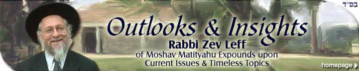Rabbi Leff Audio Online Homepage